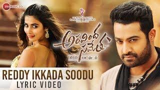 Reddy Ikkada Soodu Lyrical Video  Aravindha Sameth