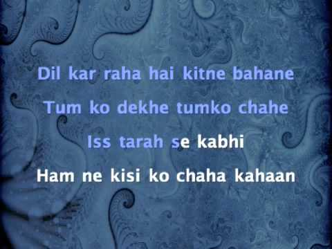 Jaadu Hai Nasha Hai - Jism (2003) video