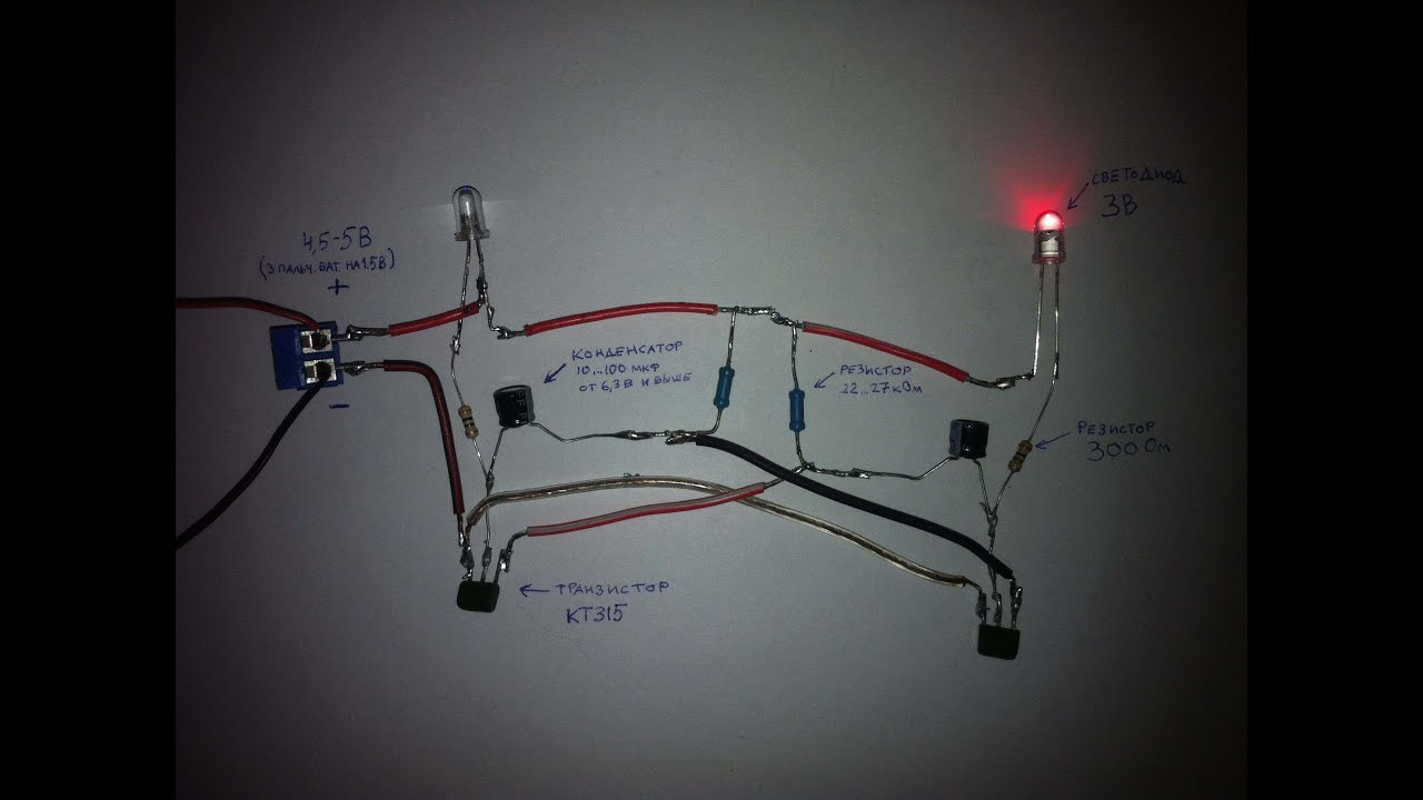 Как сделать из светодиода моргающий 296