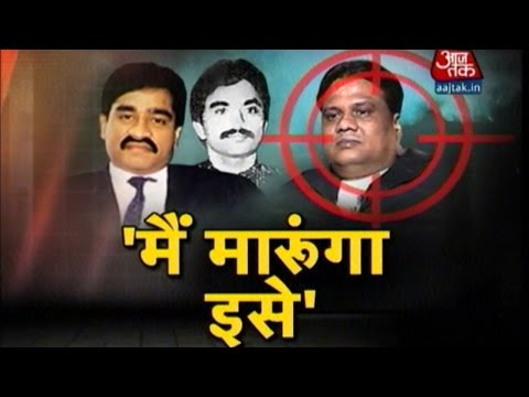 Vardaat: Dawood's Latest, Bid To Kill Chhota Rajan Foiled