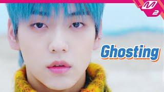 최초공개 TXT 투모로우바이투게더 - Ghosting  TOMORROW X TOGETHER COMEBACKSHOW