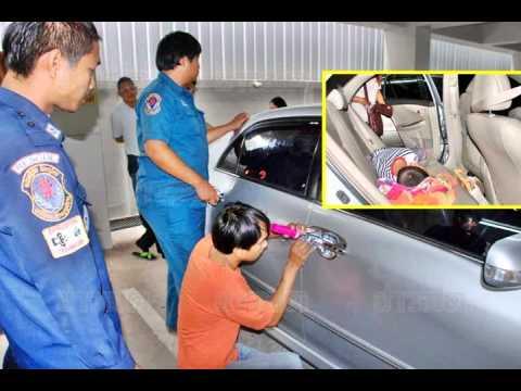ผัว-เมียเปิดแอร์ให้เด็กนอน กลับมารถล็อคลูกน้อยติดในรถ โชคดีช่างทำกุญแจจิตอาสาช่วยฟรี