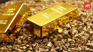Gold Prices Today | Gold and Silver Rates Today in India | Hyderabad