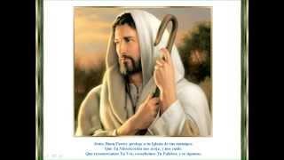 Jesús   el Buen Pastor 2015