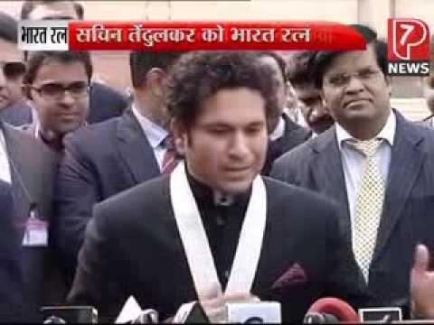 Sachin Tendulkar Receives Bharat Ratna