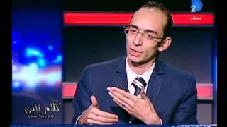 كلام تانى يعرض رؤية الشباب لما يحدث فى مصر وعرض تصورهم لمستقبل مصر