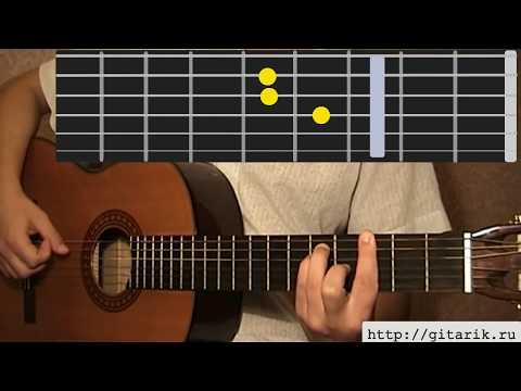 Жуки - Батарейка аккорды, разбор