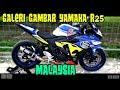 YAMAHA R25 MALAYSIA Vol.1