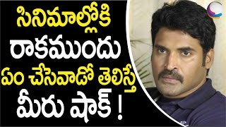 oMG! Actor Subbaraju is a Software Employee in Dell!! | Subbaraju | Tollywood Celebrities | News 90