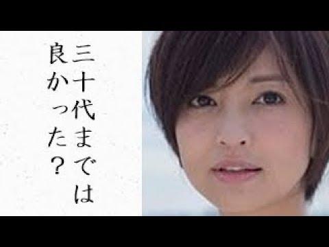 伊藤裕子の画像 p1_34