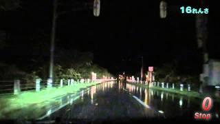 Red Signal 5 北の大地編~赤信号5回stopでどこまで行けるかやってみようPart 3