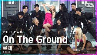 Download lagu [안방1열 직캠4K] 로제 'On The Ground' 풀캠 (ROSÉ Full Cam)│@SBS Inkigayo_2021.03.14.
