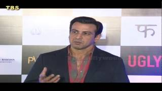 Actor Ronit Roy With Wife At Film