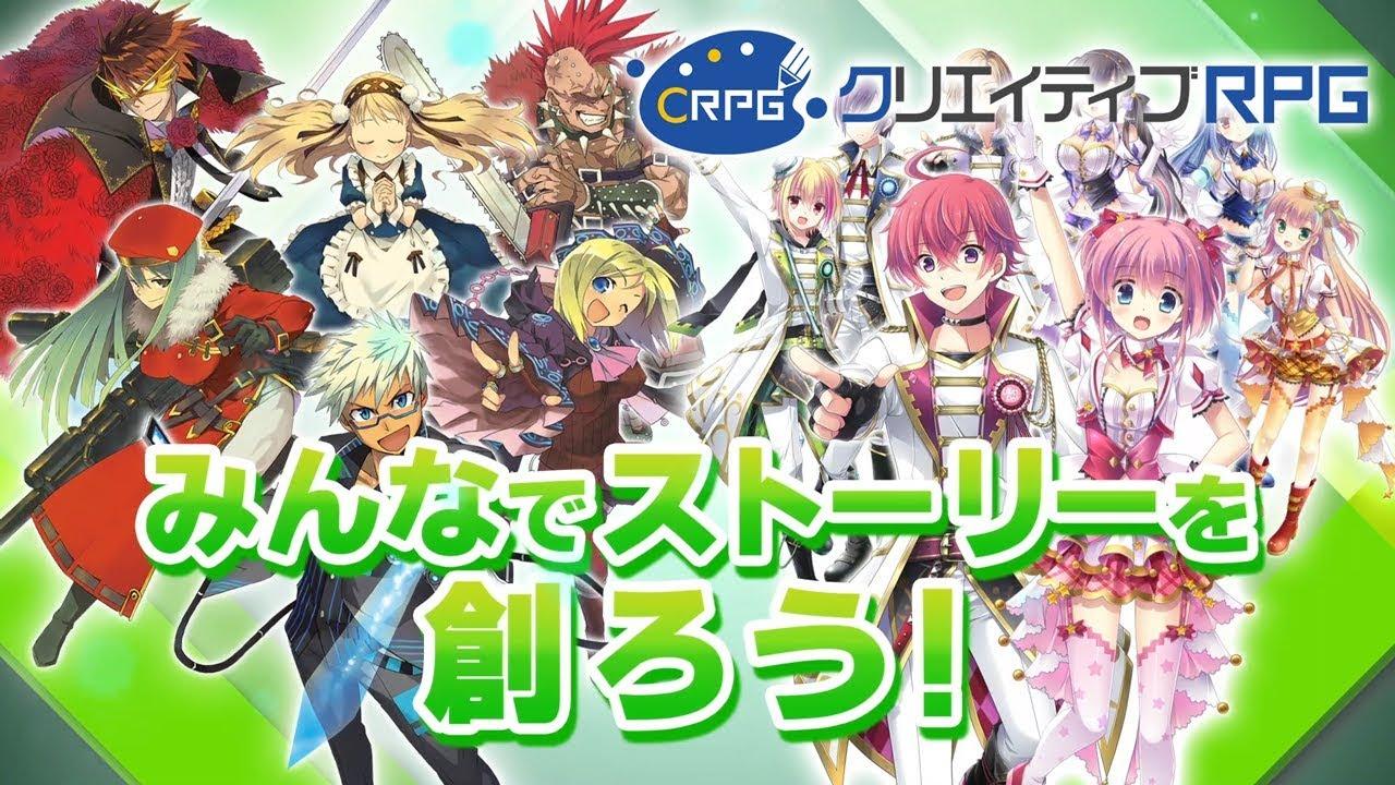 【クリエイティブRPG】アニメ「八男」用TVCM