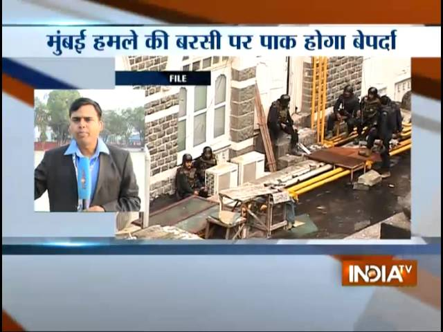 India TV News : Ankhein Kholo India | November 26, 2014