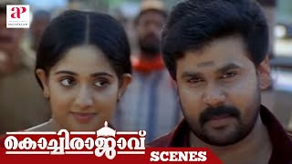 Kochi - Malayalam Movie | Kochi Rajavu Malayalam Movie | Dileep and Kavya Getting Marry