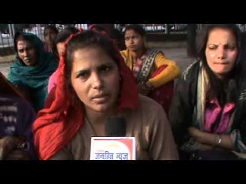 Rashtriya Janhit News Anshan  Dinesh Kumar 2