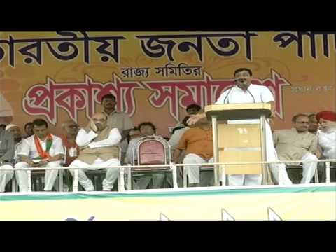 Shri Amit Shah address public meeting at Bow Bazar, Kolkata [Full ]- 7th September 2014