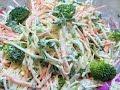 Салат с Редькой, Морковью, Капустой и супер  заправкой! Salad with radish, carrot, cabbage