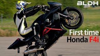 First time on a stunt bike | Honda CBR 600 | BLDH