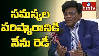 Basara IIIT VC Ashok Face To Face Over Students Demands | Nirmal  | hmtv