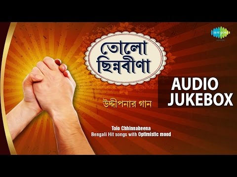 Top 10 Hit Bengali Songs by Various Artists | Old Bengali Songs | Audio Jukebox