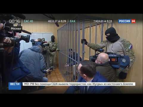 Задержанных в Москве террористов арестовали на два месяца
