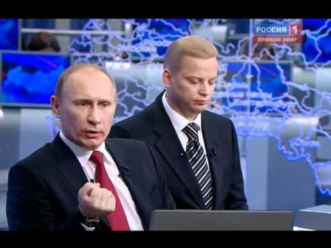 Ответ Путина, от которого взбесилась укронацистская шпана