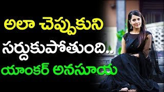 Jabardusth Anchor Anasuya Conditions on Item Songs | Anasuya Bharadwaj Latest News| Top Telugu Media