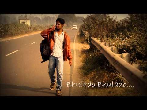 Bhulado Bhulado