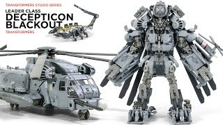 Transformers Movie Studio Series Leader Class Decepticon BLACKOUT Helicopter Vehicle Robot Toy