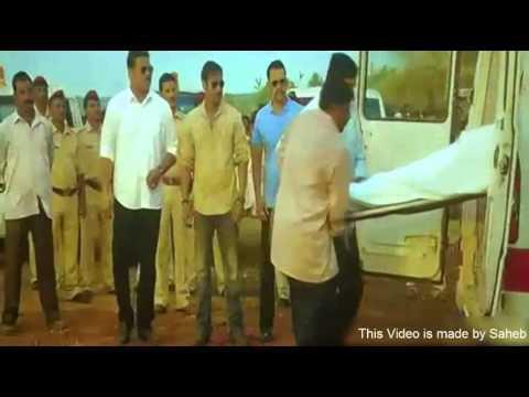 Singham Returns Title song 2014 feat. Ajay Devgan