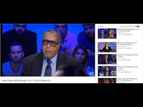 اقوى مواجهة بين مخنث و محامي تونسي thumbnail