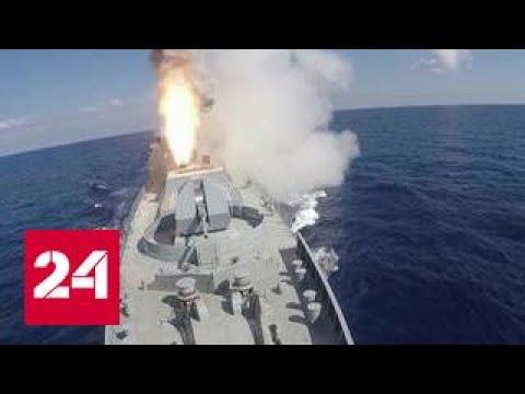 Удар по ИГИЛ: ювелирный пуск за несколько сот километров от цели