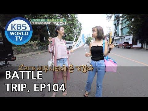 Battle Trip | 배틀트립 – Ep.104 Nami X Sookyung's trip to Cebu [ENG/THA/2018.09.02]