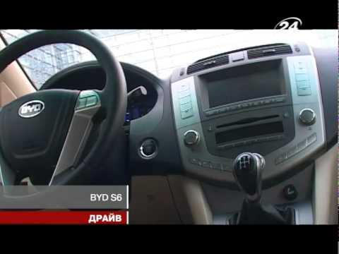 BYD S6: тест-драйв