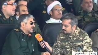 مناورات إيرانية قرب هرمز