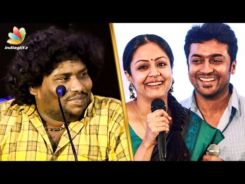 After this, Suriya will Love Jyothika More ! | Yogi Babu & Director Ram Speech | Pariyerum Perumal