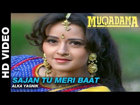 Sajan Tu Meri Baat  - Muqadma | Alka Yagnik | Vinod Khanna & Zeba
