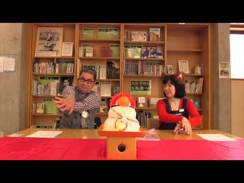 宇佐市民図書館からのお知らせ(H30.1月)