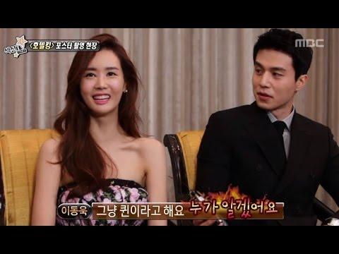 Section Tv, New Drama Hotel King #11, 새 주말 드라마 호텔킹 20140309 video