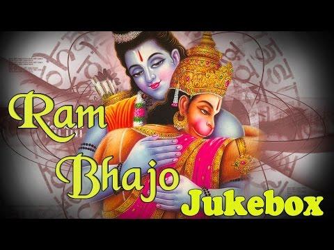 Diwali Songs - Ram Bhajo - Payoji Maine Ram Ratan Dhan Payo video
