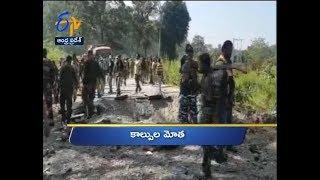 12 Noon | Ghantaravam | News Headlines | 19th November 2018 | ETV Andhra Pradesh