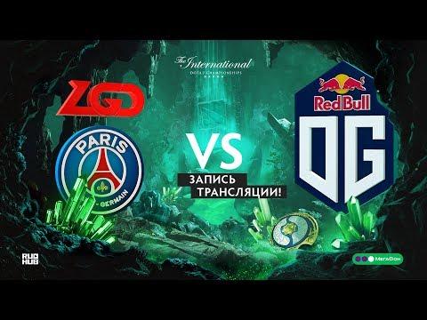 PSG.LGD vs OG, The International 2018, Playoff, game 3