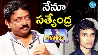 RGV About His Best Friend Satyendra