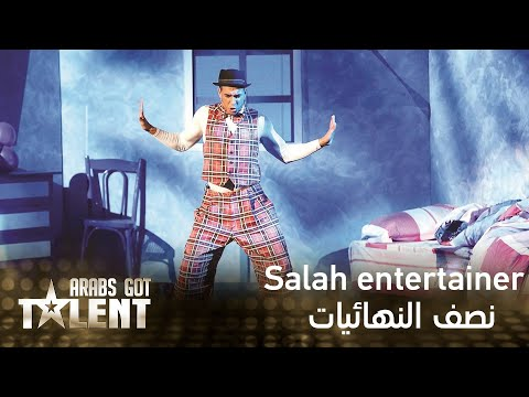 Arabs Got Talent -Salah Entertainer- عرض النهائيات
