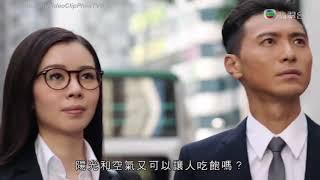 """[TVB Sales Presentation 2018]  Trailer """" Chuyện Là Vầy, Thưa Pháp Quan """""""