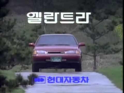 Hqdefault on 1991 Hyundai Elantra