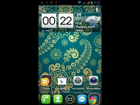 Alcatel one touch 992D root + review
