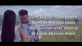 download lagu What's Ap Status Tu Rukh Jhi Jaapdi gratis